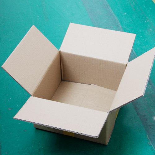 packing hard cardboard